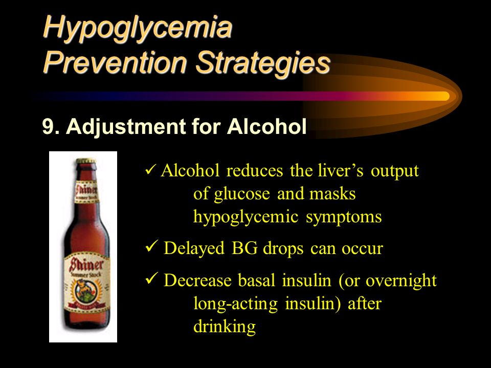 Hypoglycemia Prevention Strategies
