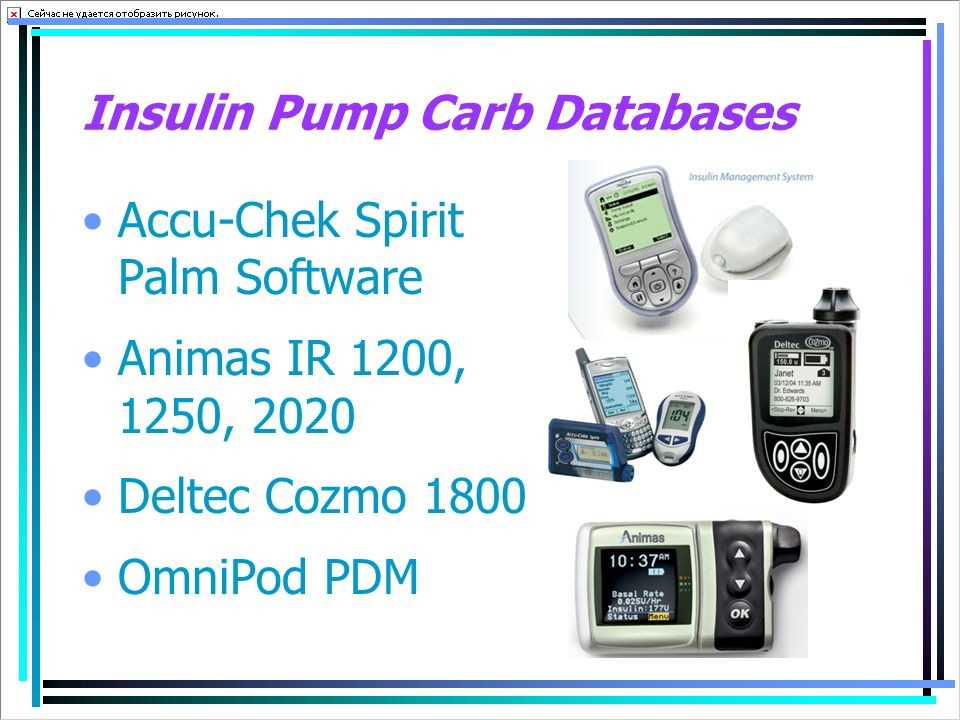 Insulin Pump Carb Databases