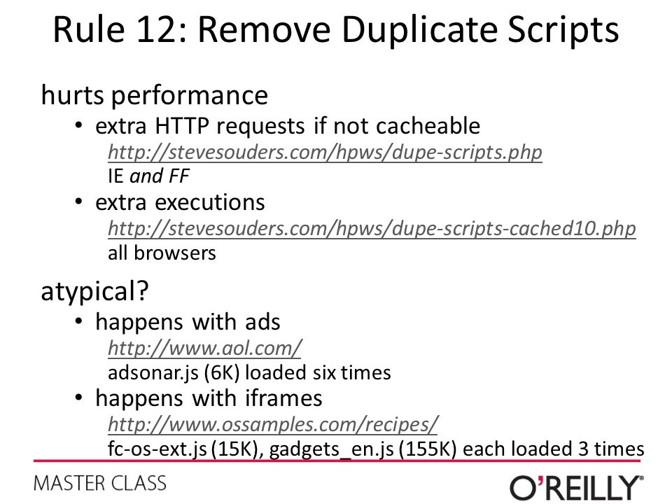 Rule 12: Remove Duplicate Scripts