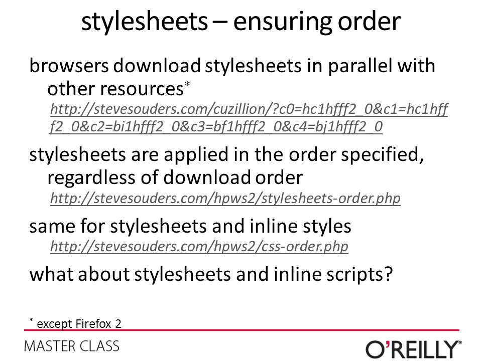 stylesheets – ensuring order