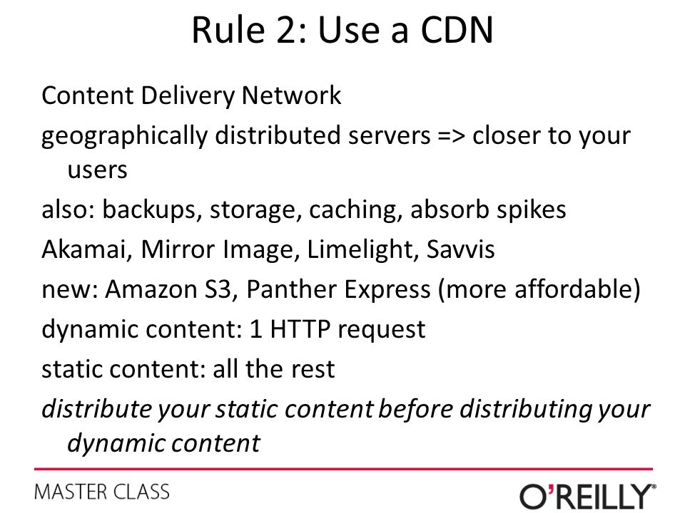 Rule 2: Use a CDN