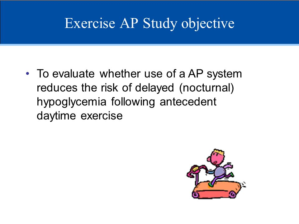 Exercise AP Study objective