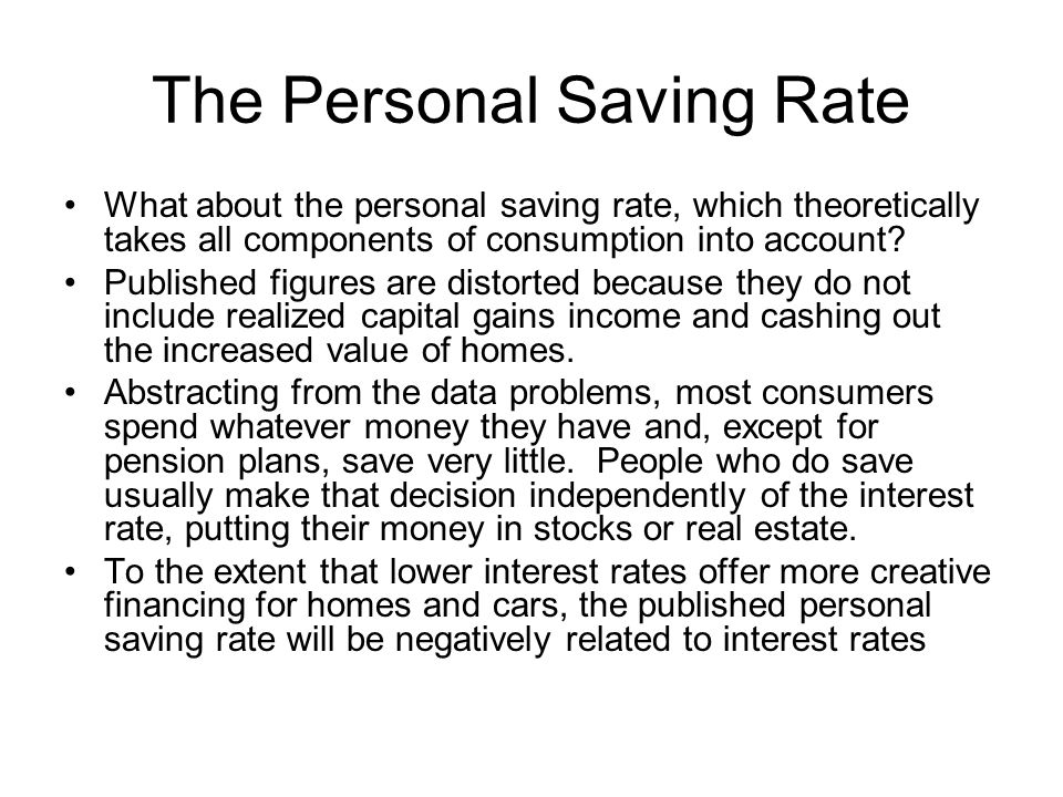 The Personal Saving Rate
