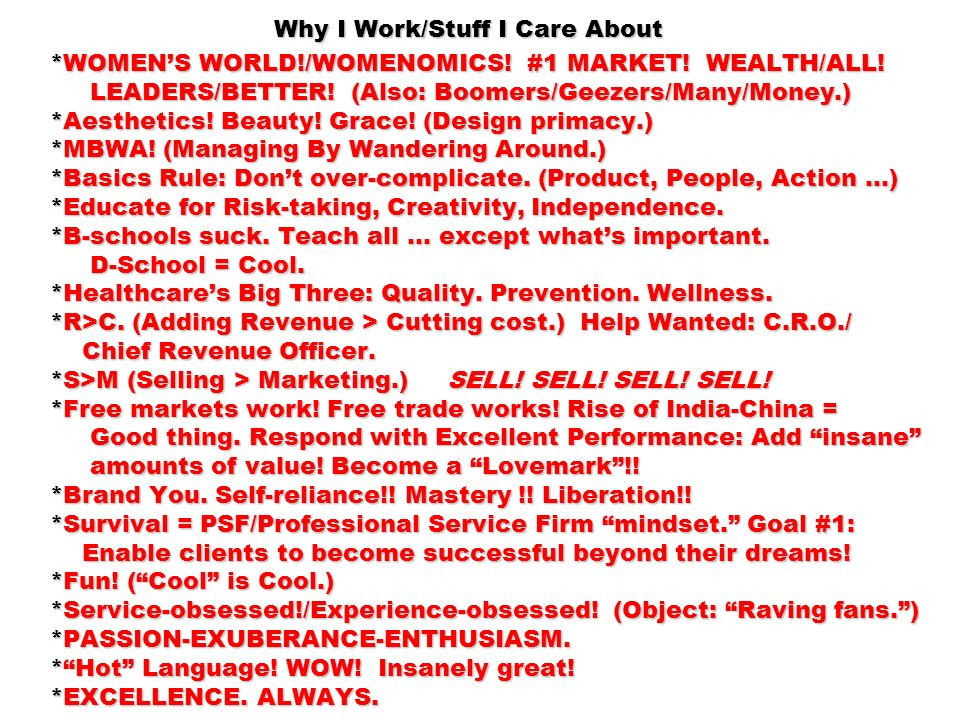 Why I Work/Stuff I Care About. WOMEN'S WORLD. /WOMENOMICS. #1 MARKET
