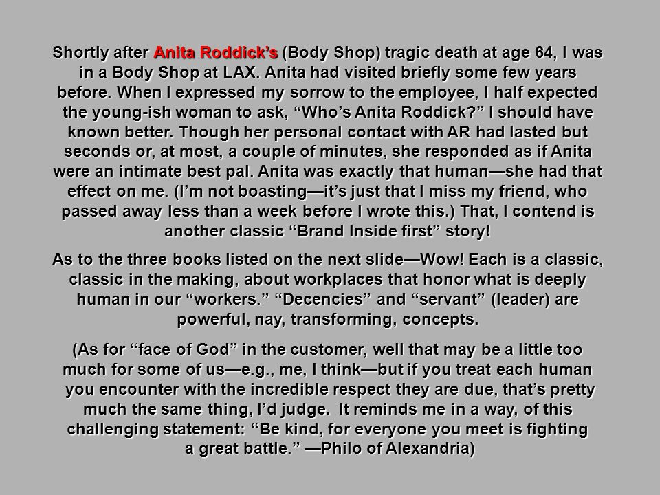 a great battle. —Philo of Alexandria)