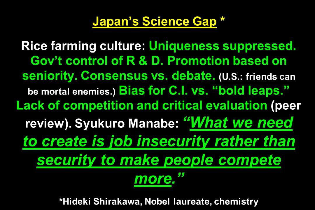 Japan's Science Gap. Rice farming culture: Uniqueness suppressed