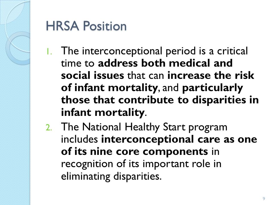 HRSA Position