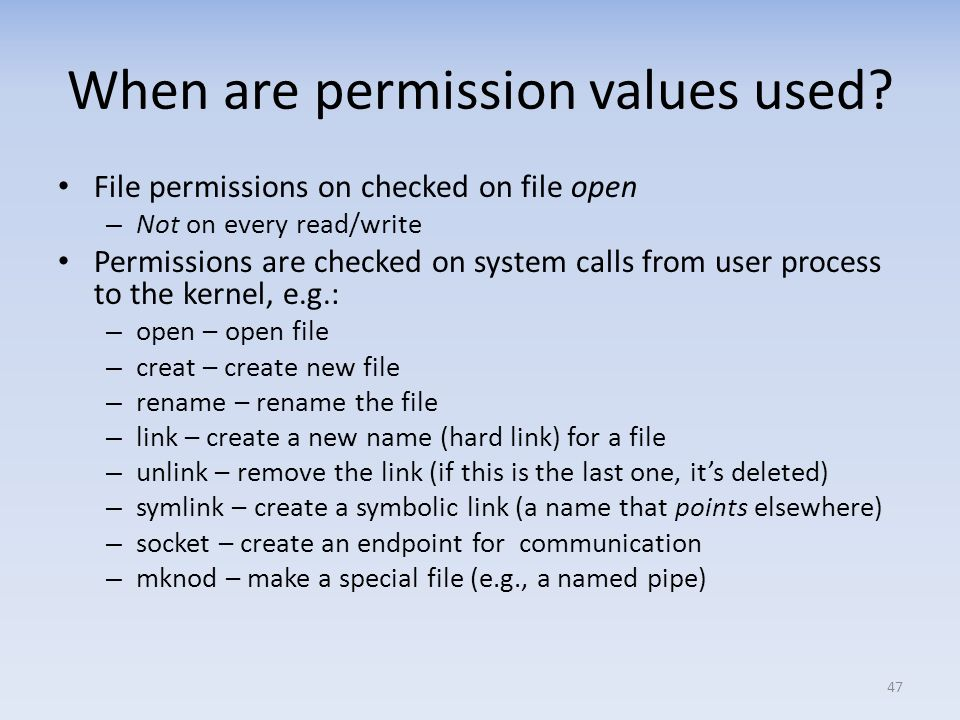 When are permission values used