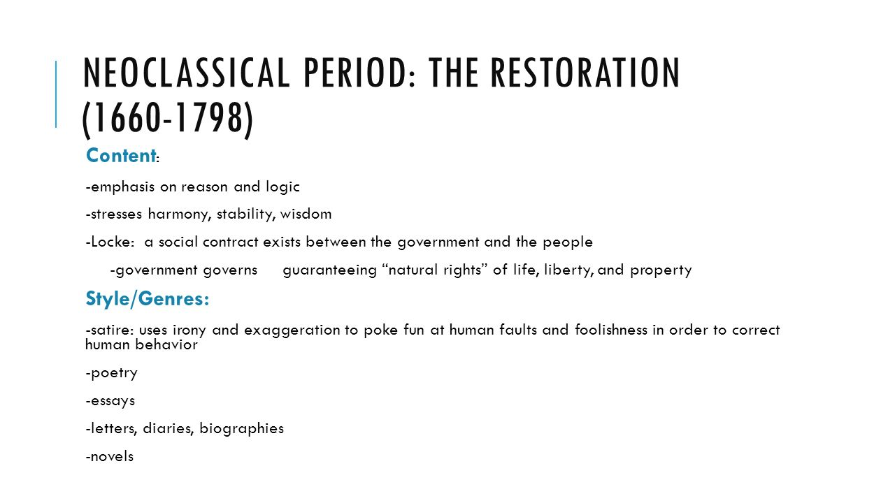 essay on neoclassicism