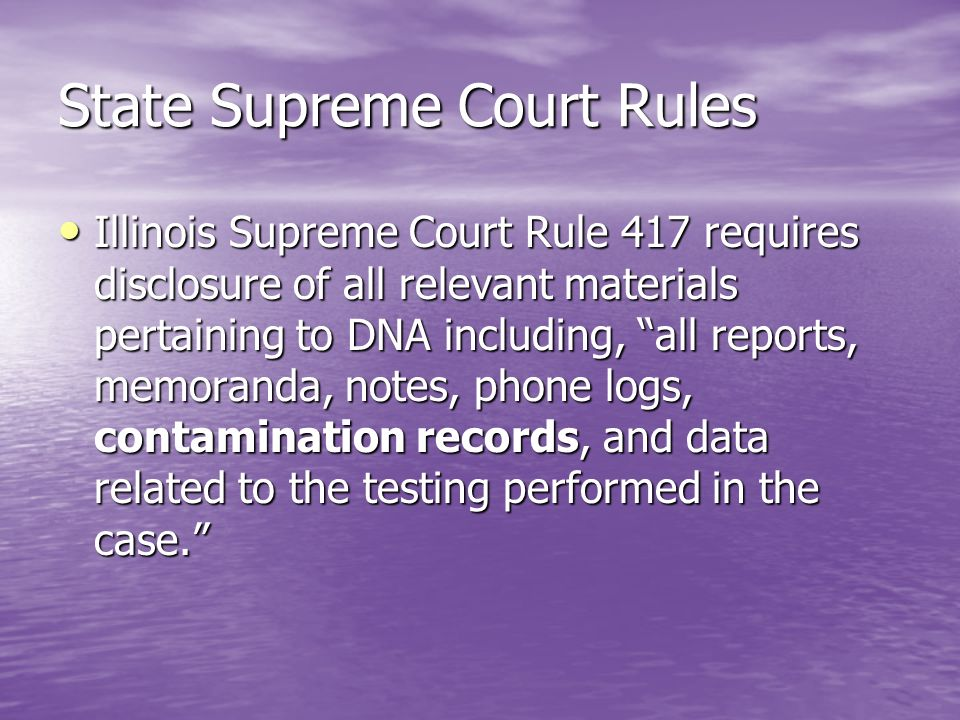 State Supreme Court Rules