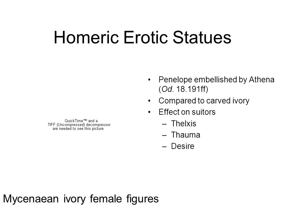 Homeric Erotic Statues