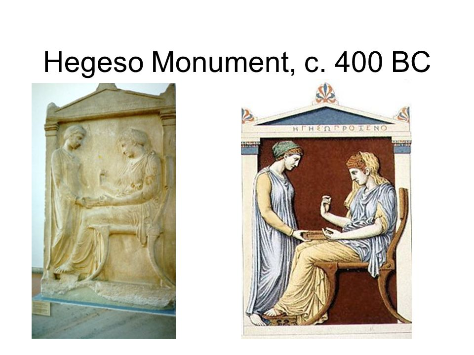 Hegeso Monument, c. 400 BC