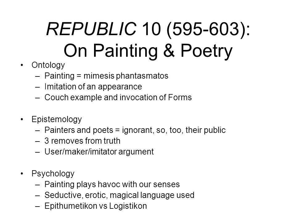 REPUBLIC 10 ( ): On Painting & Poetry