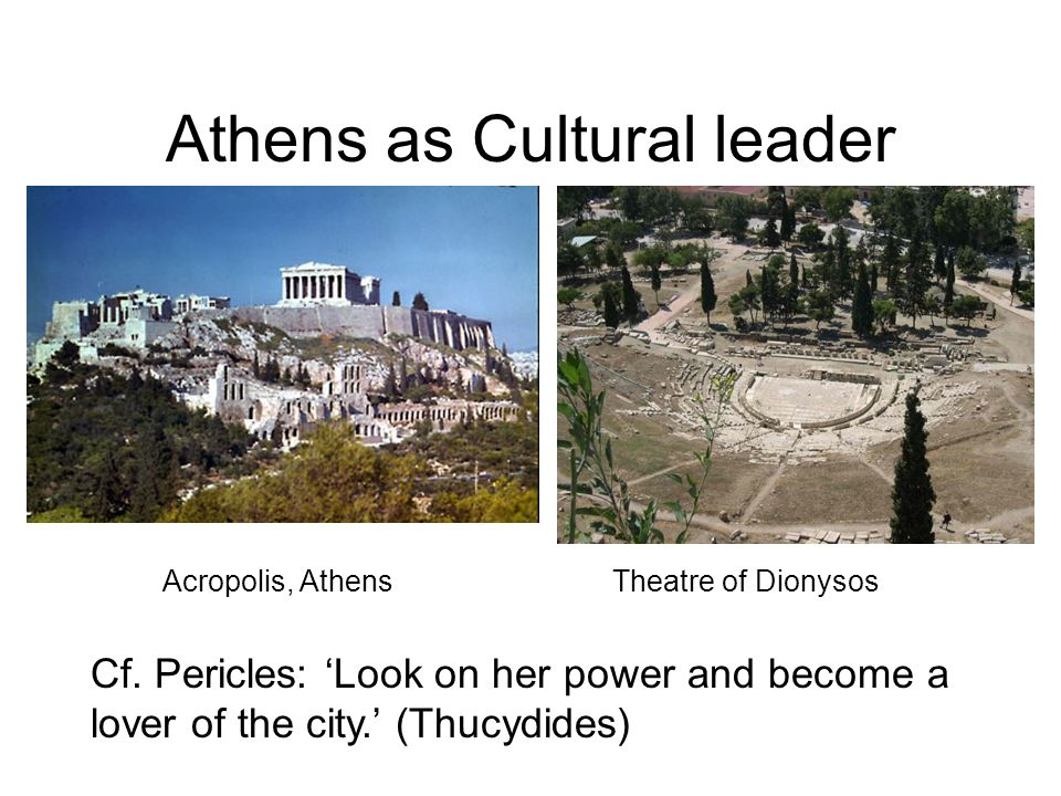 Athens as Cultural leader