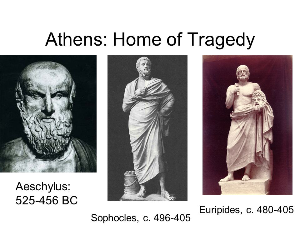 Athens: Home of Tragedy