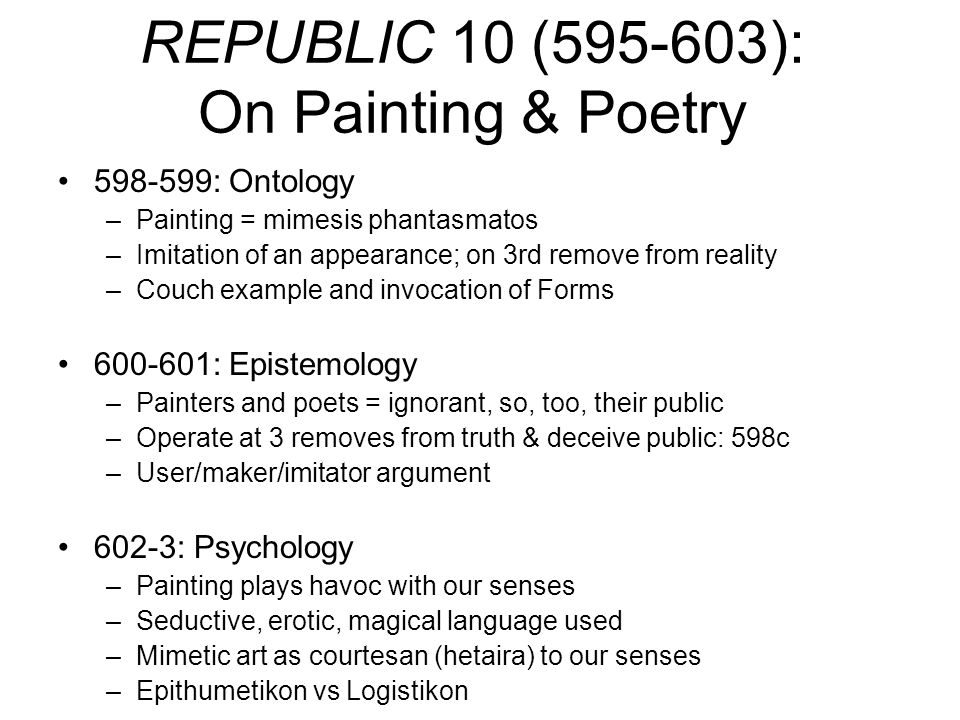 REPUBLIC 10 (595-603): On Painting & Poetry