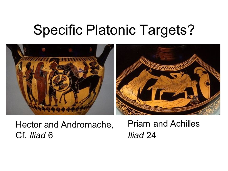 Specific Platonic Targets