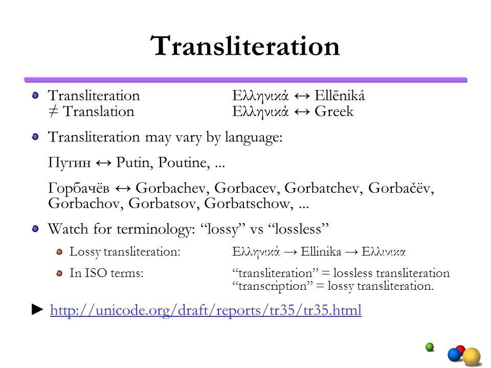 Transliteration Transliteration Ελληνικά ↔ Ellēniká ≠ Translation Ελληνικά ↔ Greek. Transliteration may vary by language: