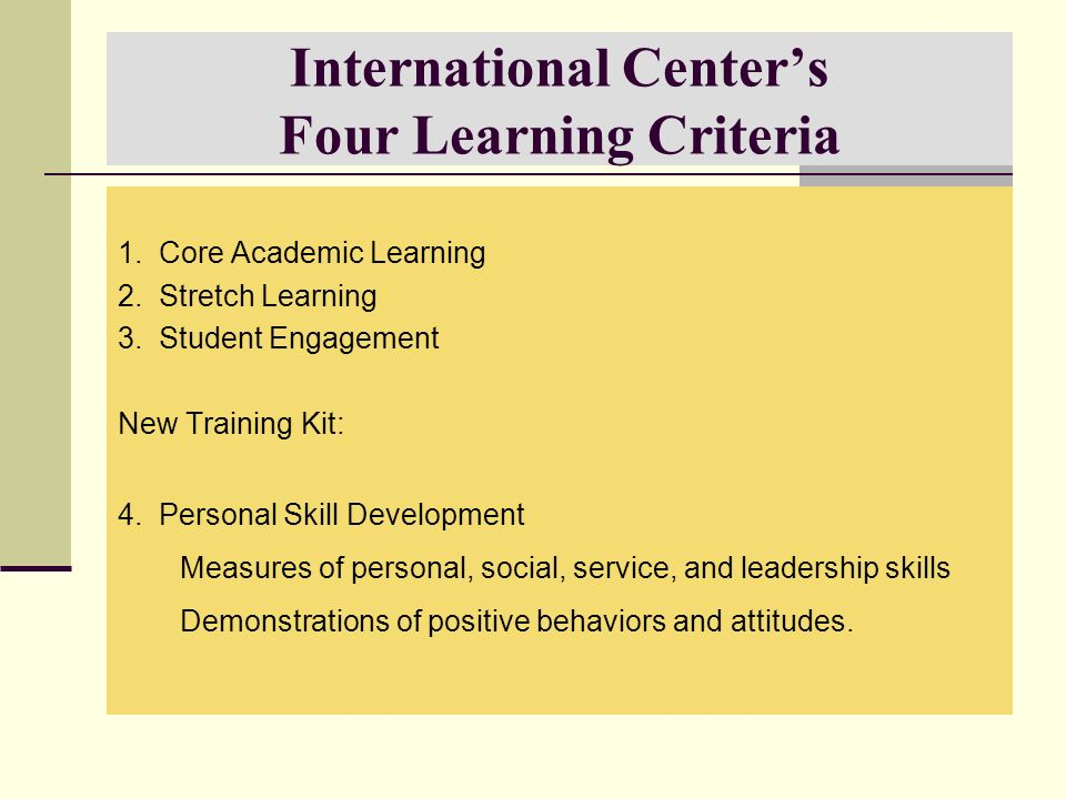 International Center's Four Learning Criteria