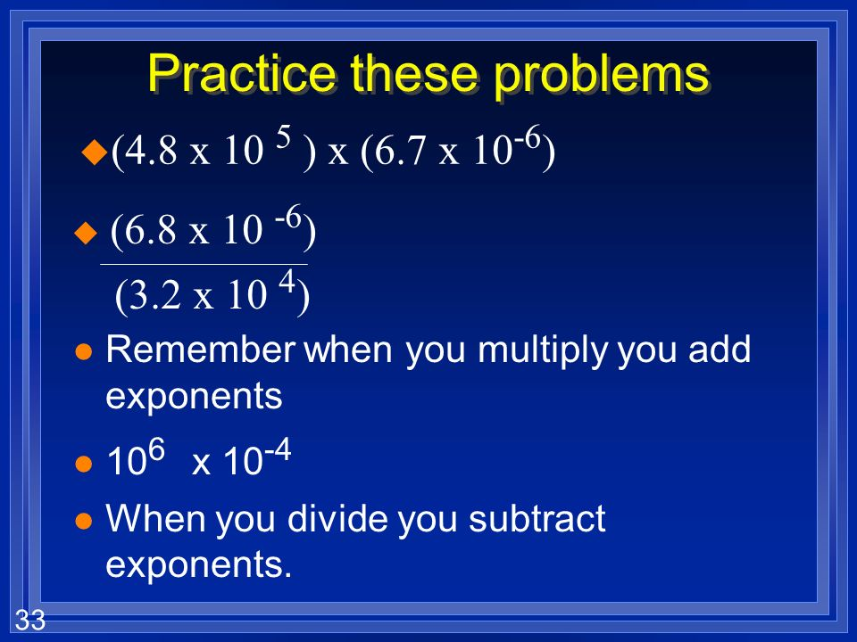 Practice these problems