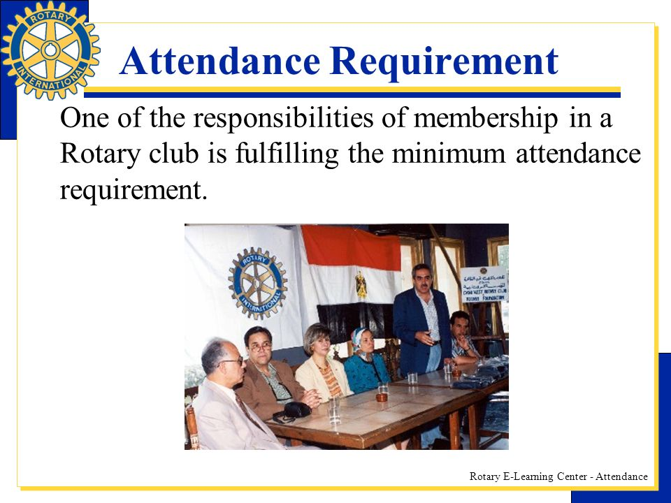 Attendance Requirement