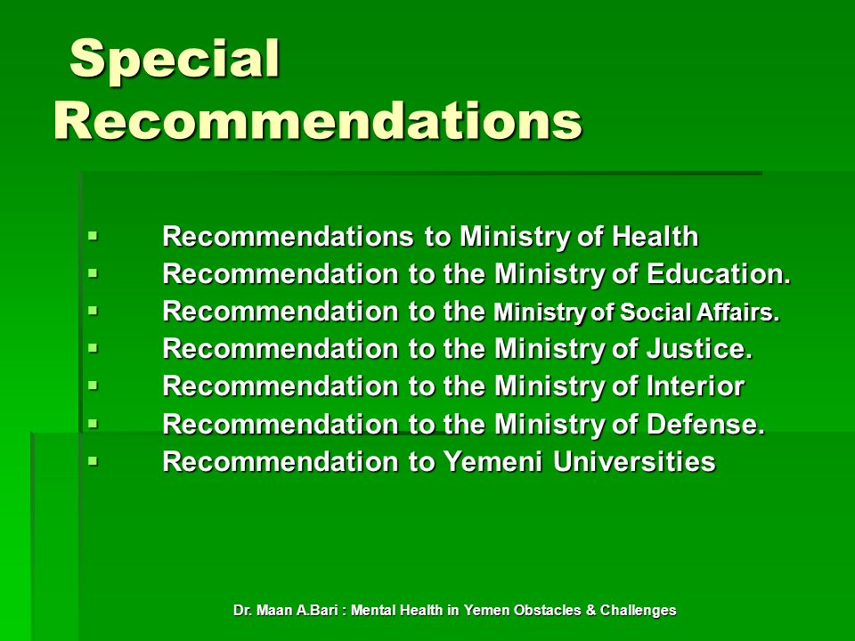 Special Recommendations