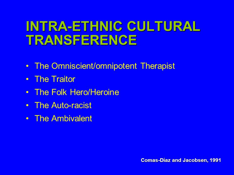 INTRA-ETHNIC CULTURAL TRANSFERENCE