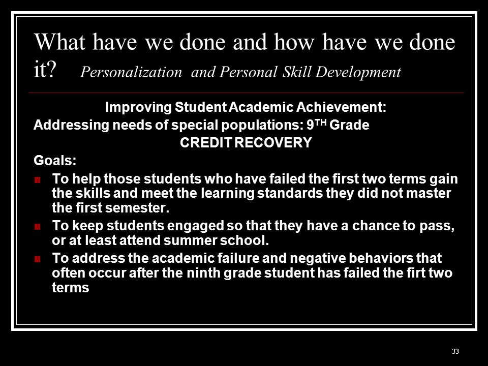 Improving Student Academic Achievement: