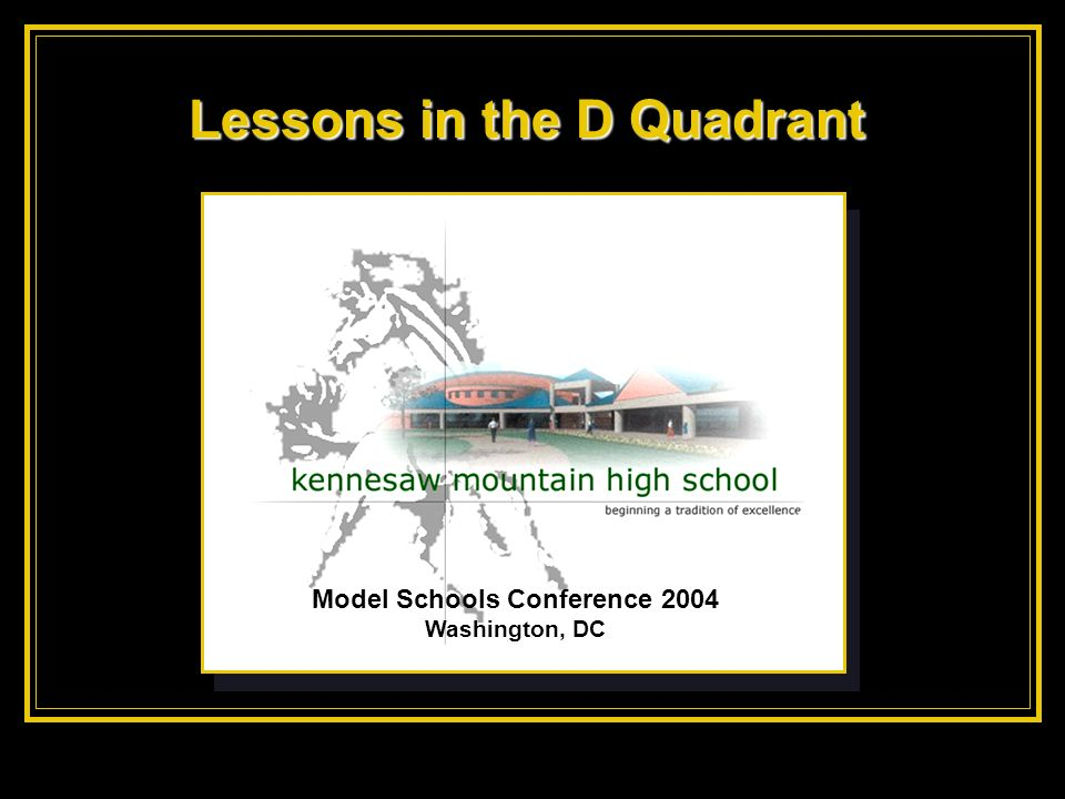 Model Schools Conference 2004