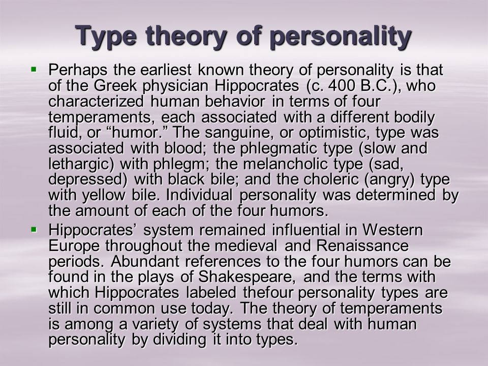 type theory of personality pdf