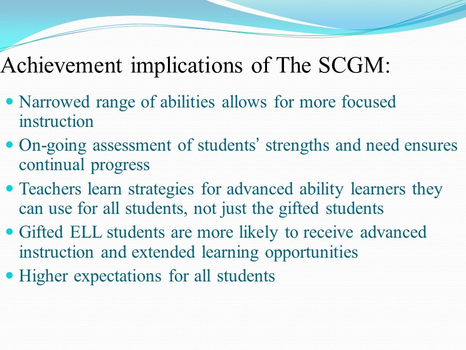 Achievement implications of The SCGM: