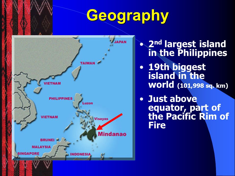 Geography 2nd largest island in the Philippines