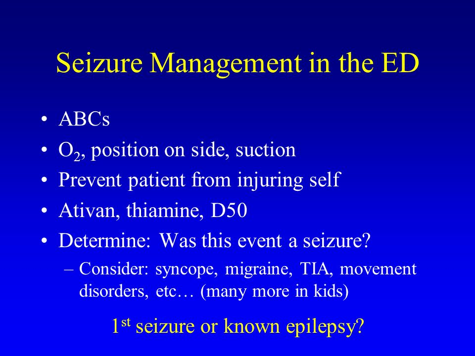 Seizure Management in the ED