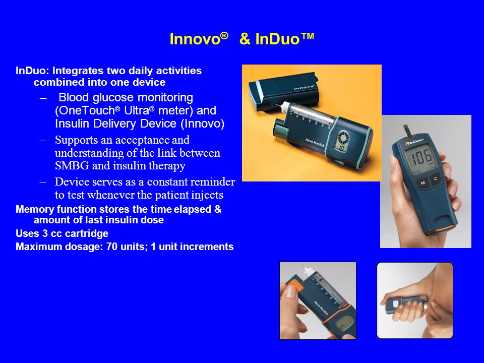 Innovo® & InDuo™InDuo: Integrates two daily activities combined into one device.
