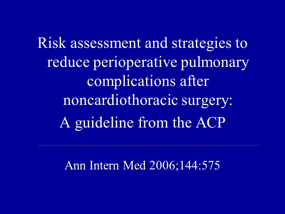 A guideline from the ACP