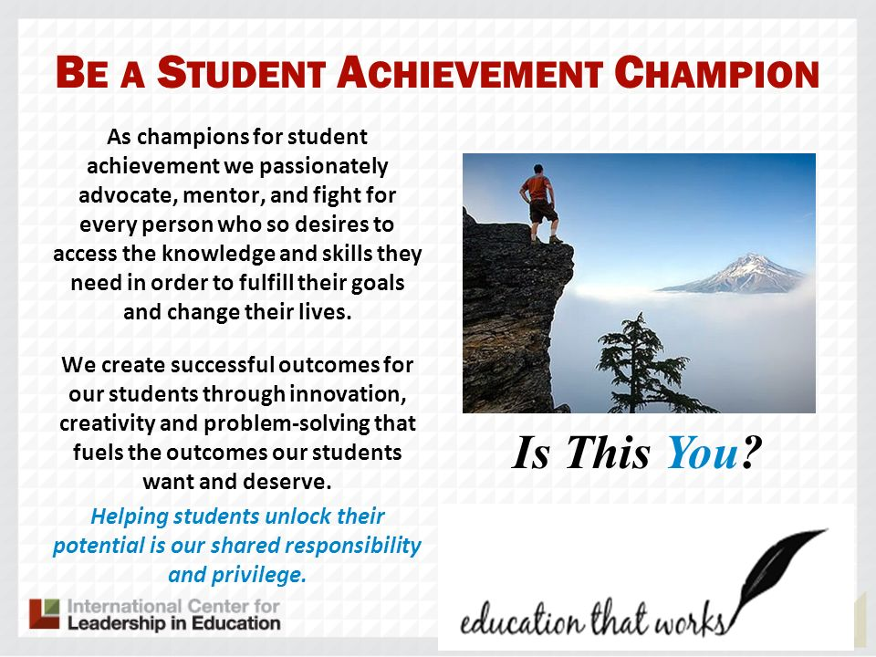 Be a Student Achievement Champion