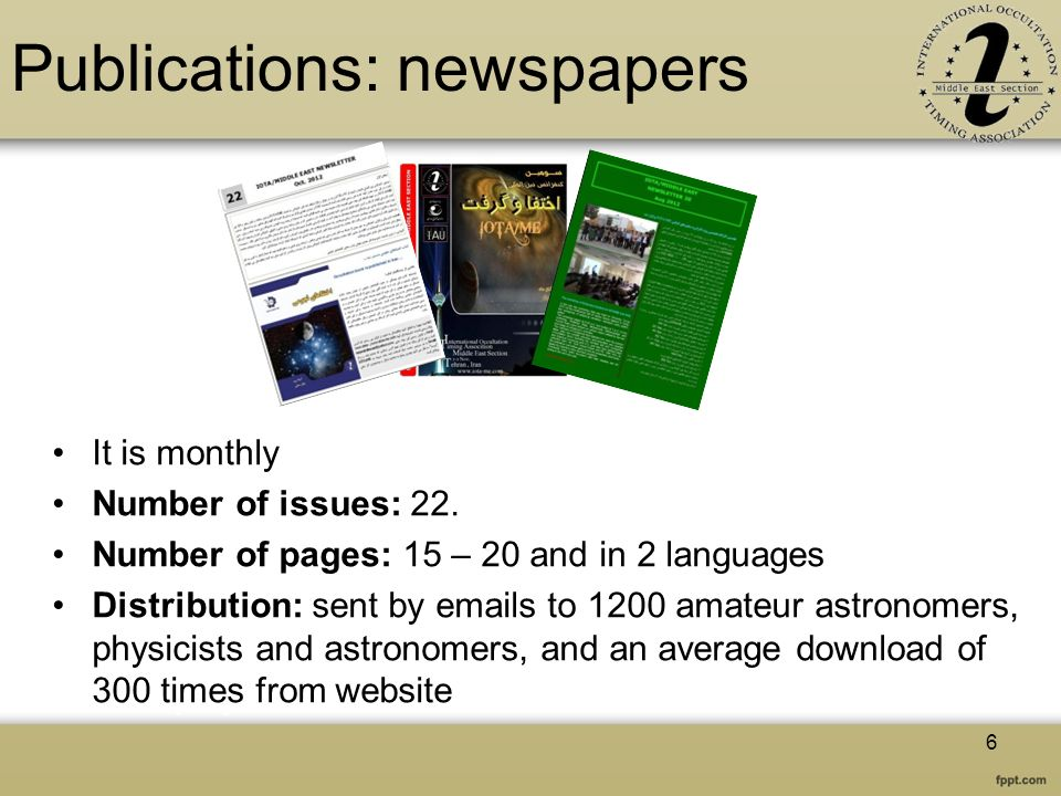 Publications: newspapers