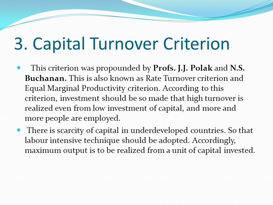 3. Capital Turnover Criterion