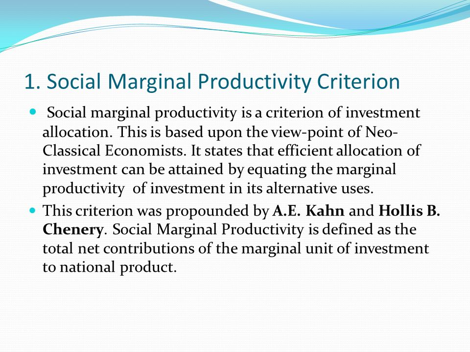 1. Social Marginal Productivity Criterion