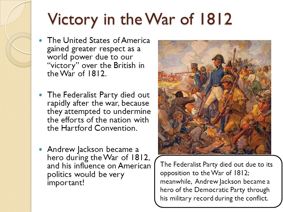 The Financial History of the War of 1812