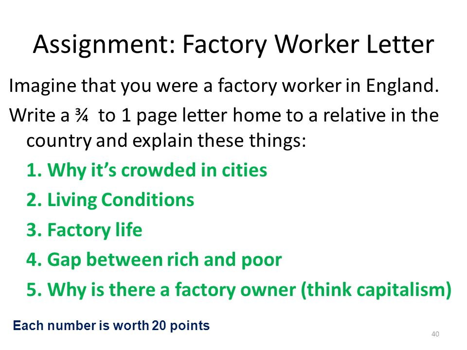 Assignment: Factory Worker Letter