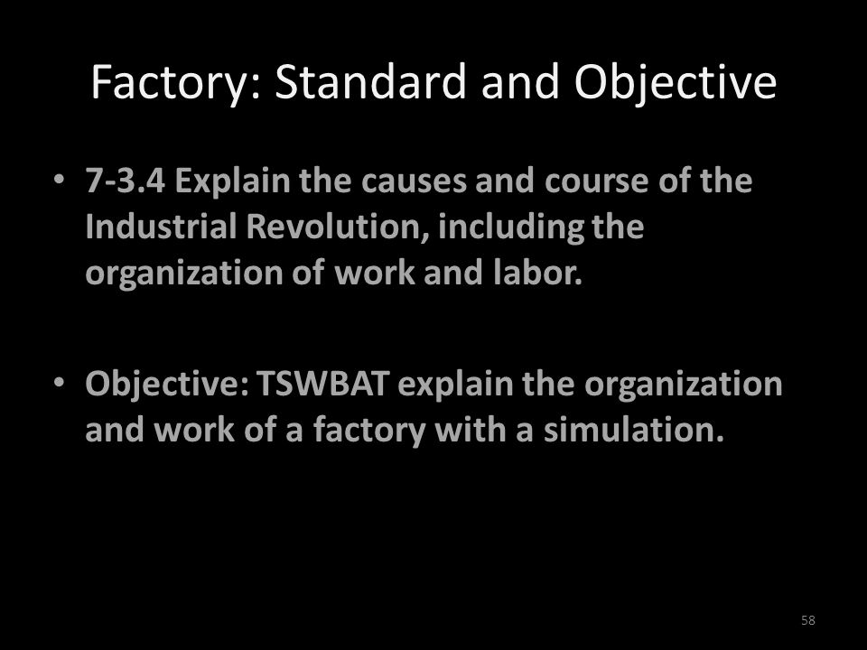 Factory: Standard and Objective
