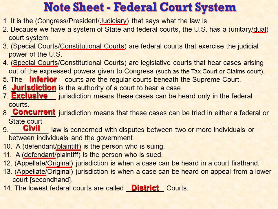 Note Sheet - Federal Court System