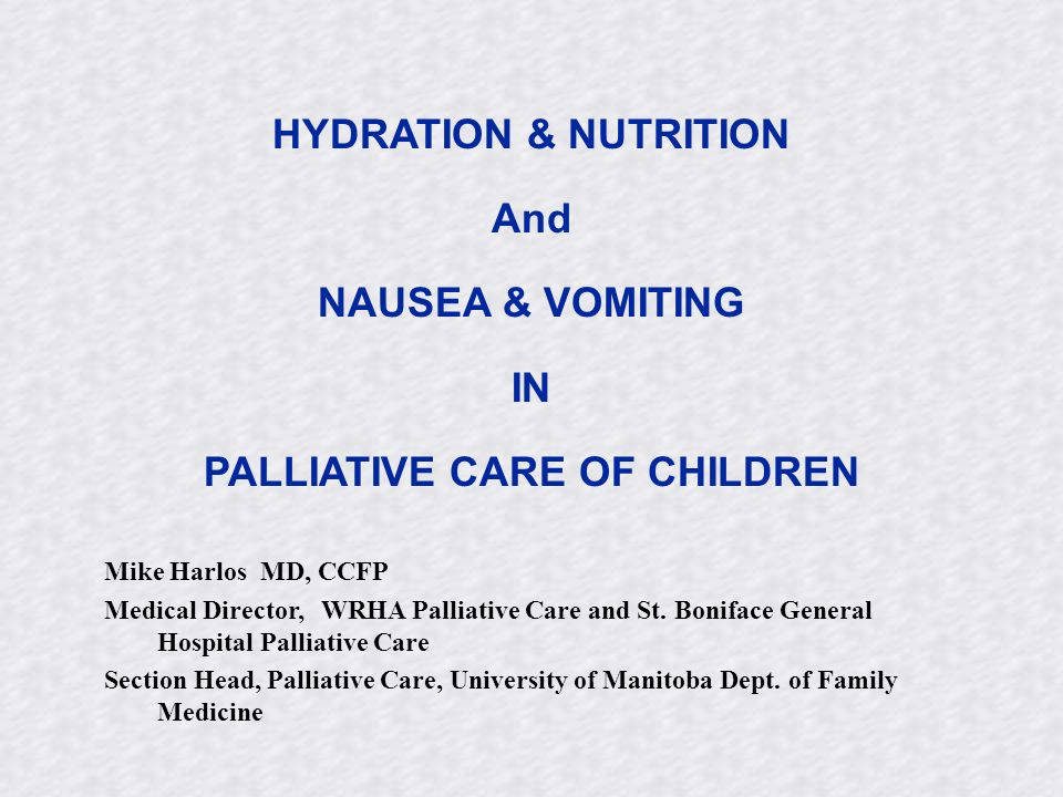PALLIATIVE CARE OF CHILDREN