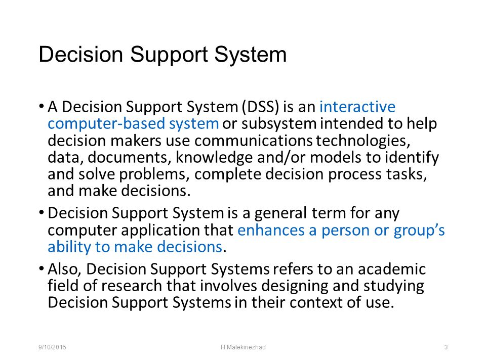 application of a decision support system Journal of soft computing and decision support systems (eissn: 2289-8603) has a wide scope by covering almost all the engineering and science applications of soft.