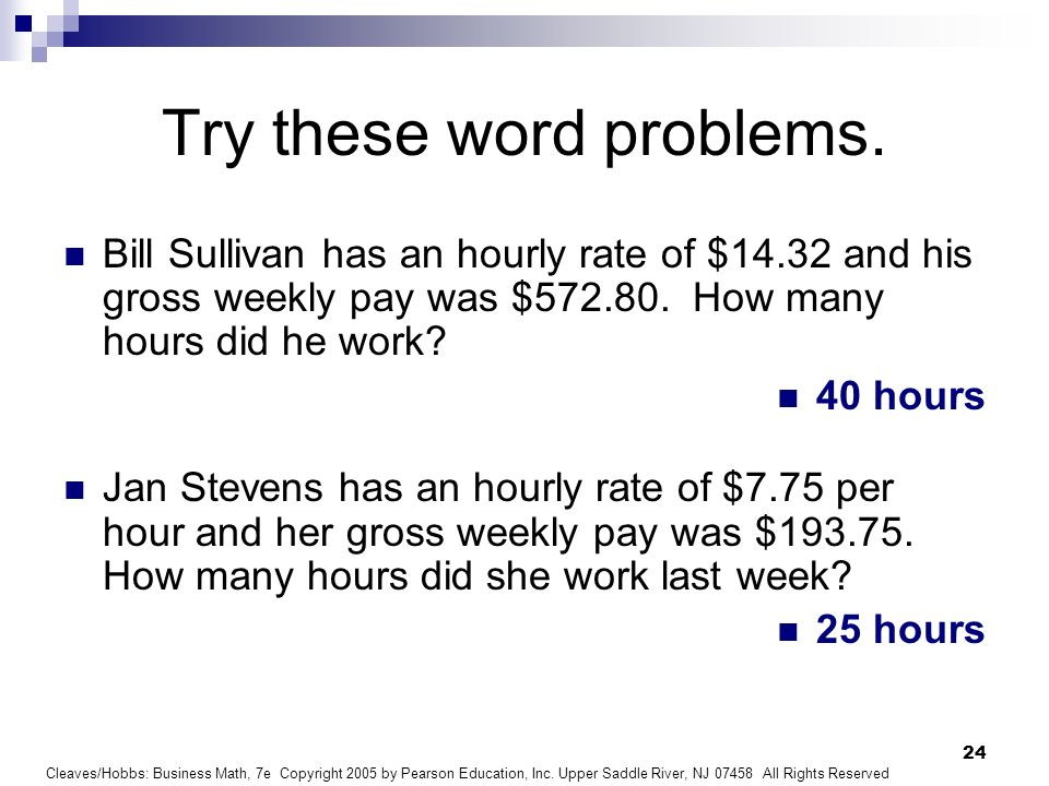 Try these word problems.