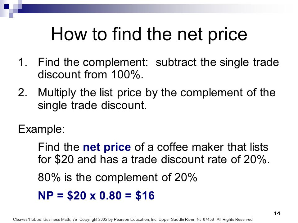 How to find the net price