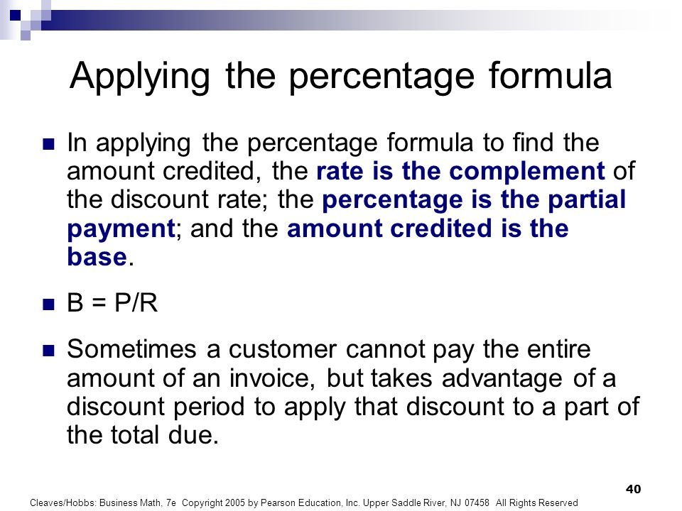Applying the percentage formula