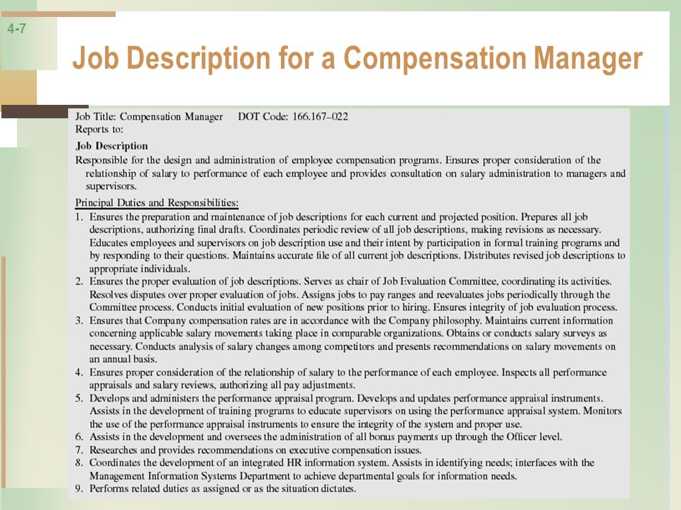 Job Description for a Compensation Manager