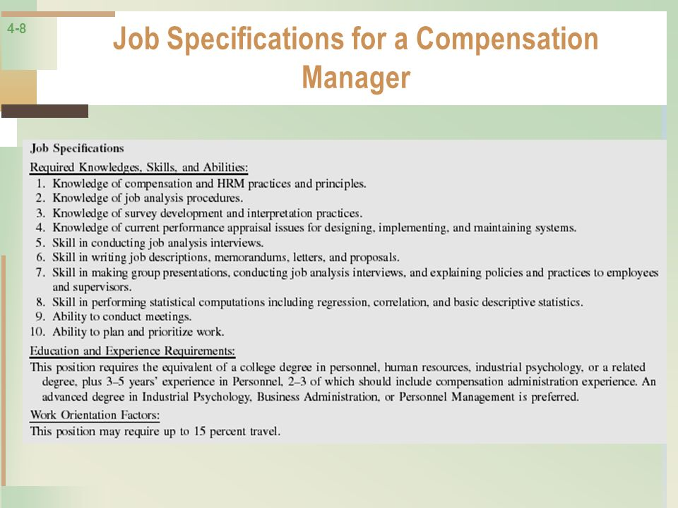 Job Specifications for a Compensation Manager